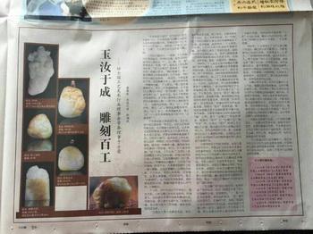 (玉汝于成,雕刻百工